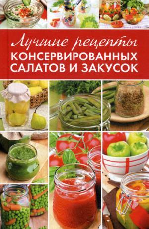 Рецепты хороших салатов с фото форум