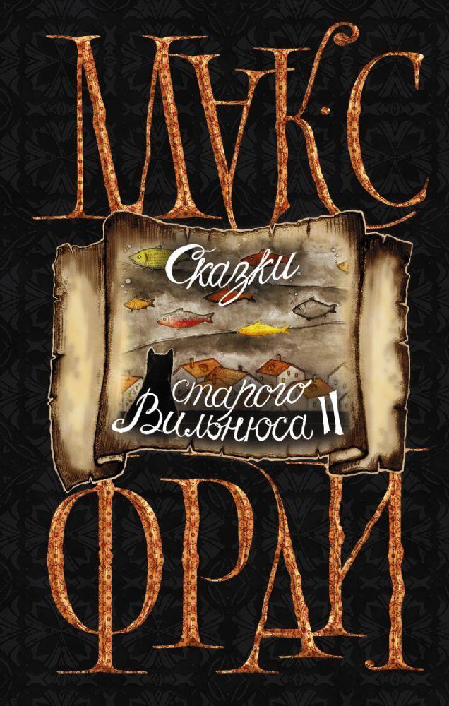 Vasha-Kniga.com - Russian Books in USA