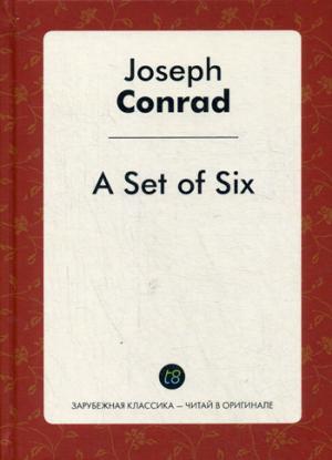 A Set of Six = Шесть повестей: на англ.яз