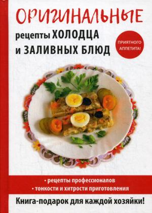 Пошаговые рецепты с необычных блюд