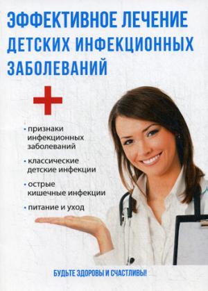 Мэри шомон щитовидная диета читать онлайн