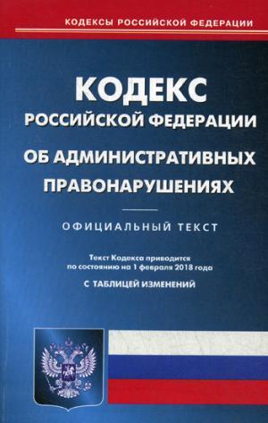 Koap image