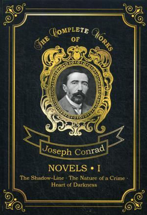 Novels 1 = Новеллы 1. Т. 11: на англ.яз