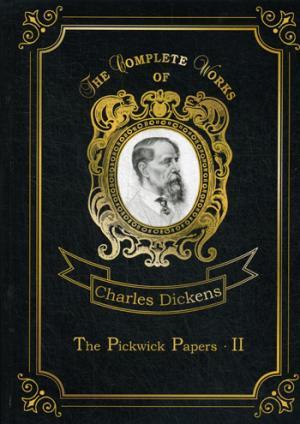 The Pickwick Papers II = Посмерстные записки Пиквиского клуба 2: на англ.яз