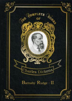 Barnaby Rudge 2 = Барнеби Радж II: на англ.яз