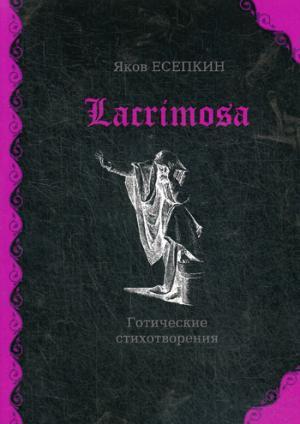 Lacrimosa: готические стихотворения