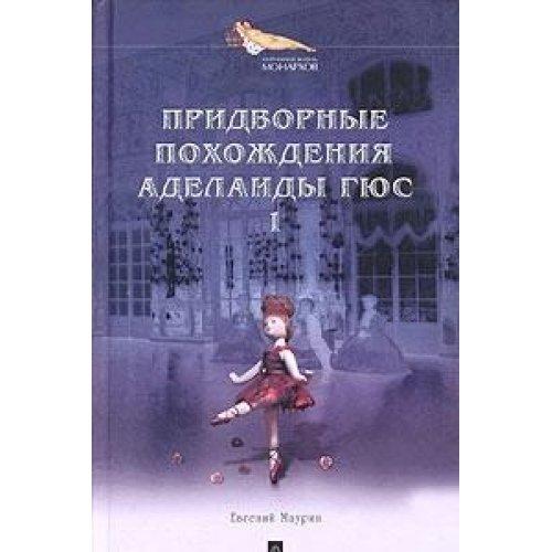 intimnaya-zhizn-monarhov