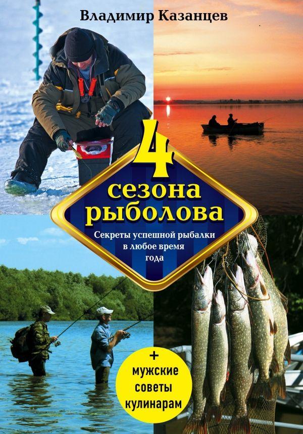 Russian Store Books 24