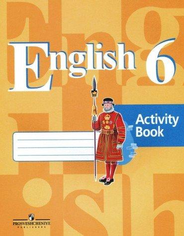 ГДЗ по английскому языку 6 класс Кузовлев рабочая тетрадь
