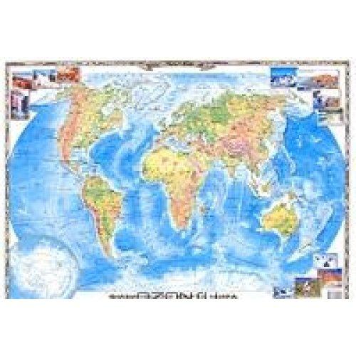 karta-mira-krupnim-planom
