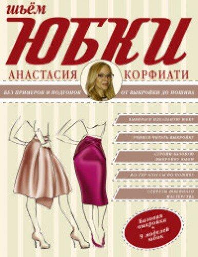 Какая российская пряжа вам нравится? - Страна Мам