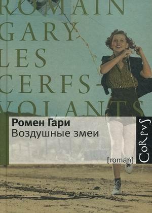 открытки с того света: