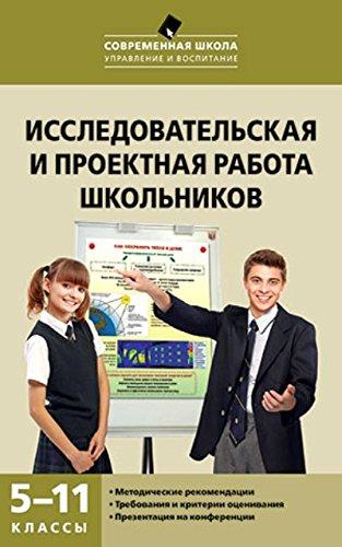 Дадиомов Начальная Теория Музыки