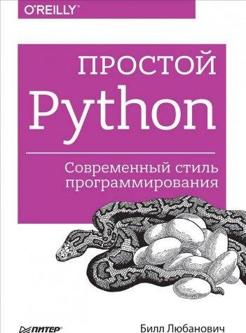 Библиотека Профессионала Java