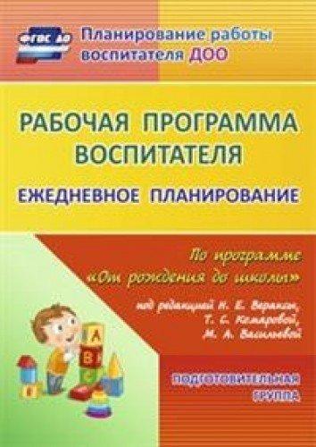 Азбука с крупными чудо-буквами и картинками russian book купить в Канаде russian book