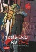 Togainu No Chi. Т. 2. Кровь виновного пса