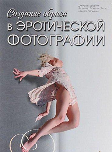 luchshie-knigi-erotiki
