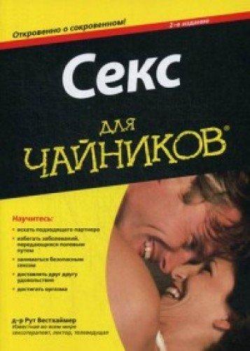 krasiviy-stseni-erotiki