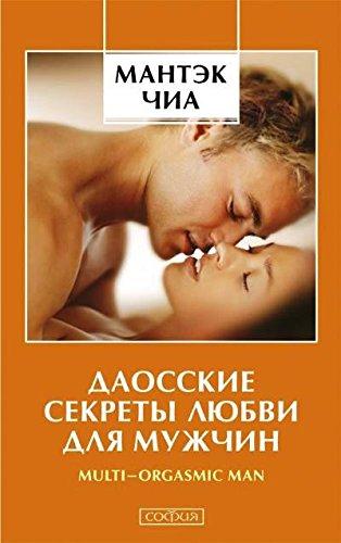 galereya-golih-volosatih-zhenskih-pisek