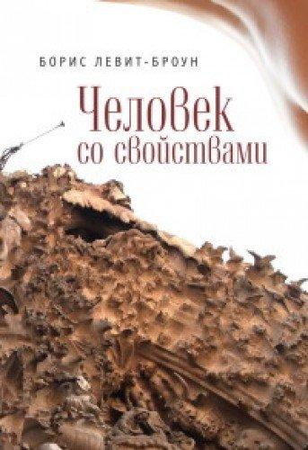 Petr poroshenko, alexey v filatov  grigorij shverk 2014jpg w:ru:creative commons