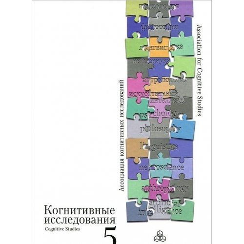 The Russian Books Store 15