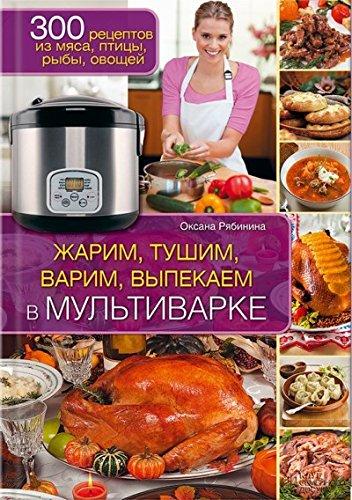 Овощной диетический суп на курином бульоне рецепт
