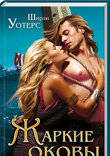 roman-pro-lesbiyskuyu-lyubov