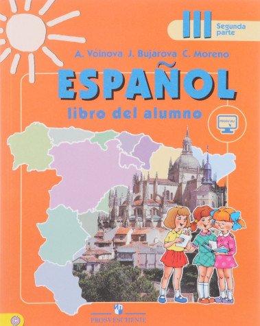 Испанский язык 3кл ч2 [Учебник]