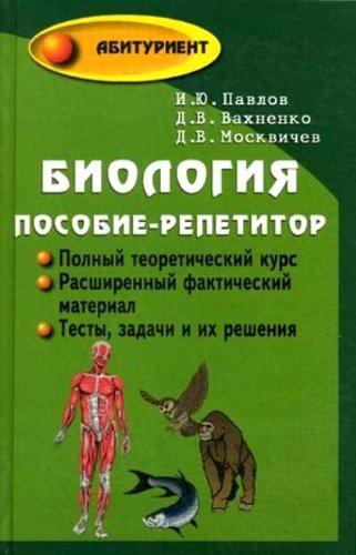 Darksiders комиксы на русском читать онлайн