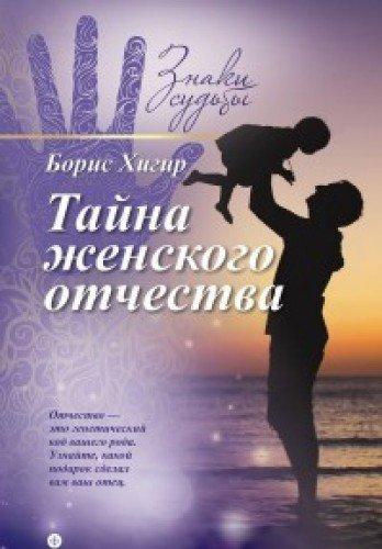 seksualnaya-zhizn-gretsii-i-rima-video