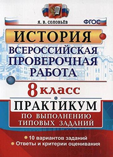 Валерьевич правописание 5 песет испания 1975
