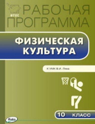 Сколько стоит написать курсовую работу в Калининграде Сколько  Купить дипломный проект в Сызрани
