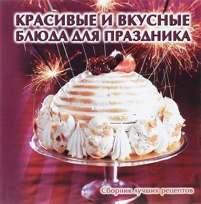 Фото красивых тортов для детского праздника