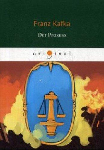 Der Prozess = Процесс: кн. на немц.яз