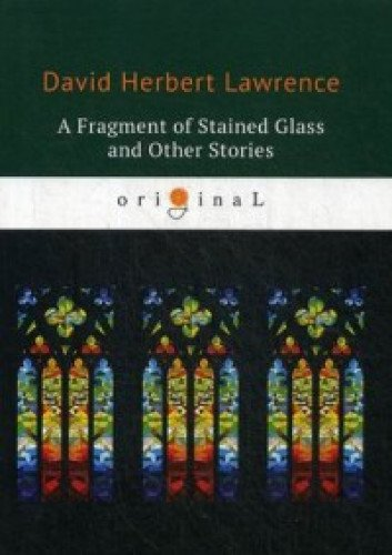 A Fragment of Stained Glass and Other Stories = Фрагмент витража и другие истории: на англ.яз