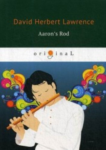 Aaron's Rod = Флейта Аарона: на англ.яз