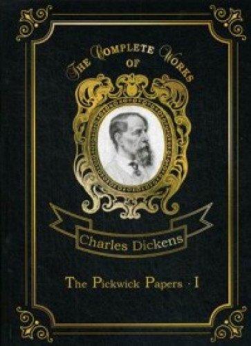 The Pickwick Papers I = Посмертные записки Пиквикского клуба: на англ.яз