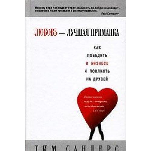 Изд-во: культура, академический проект