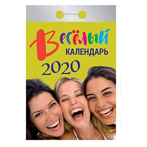 Календарь отрывной на 2020 год. Веселый